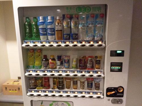 さくら館 自動販売機